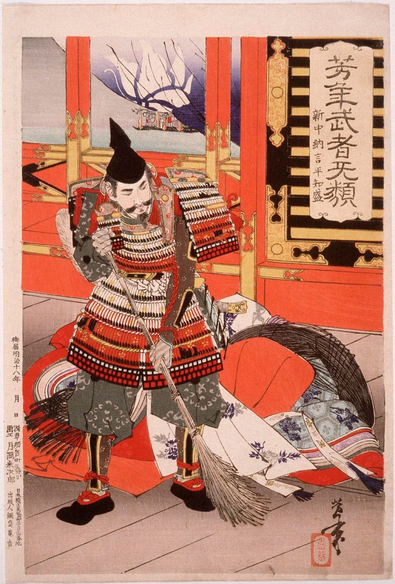 Japan, 1886, 1st month Series- Yoshitoshi's Warriors Trembling with Courage Prints; woodcuts Color woodblock print Herbert R. Cole Collection (M.84.31.97) Japanese Art